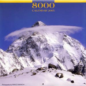 8000 - Calendar 2005